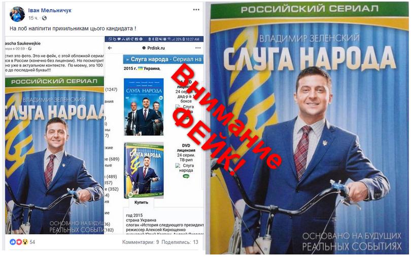 """10-15% мажоритарників від """"Слуги народу"""" не хочуть скасування депутатської недоторканності, - Арахамія - Цензор.НЕТ 5537"""