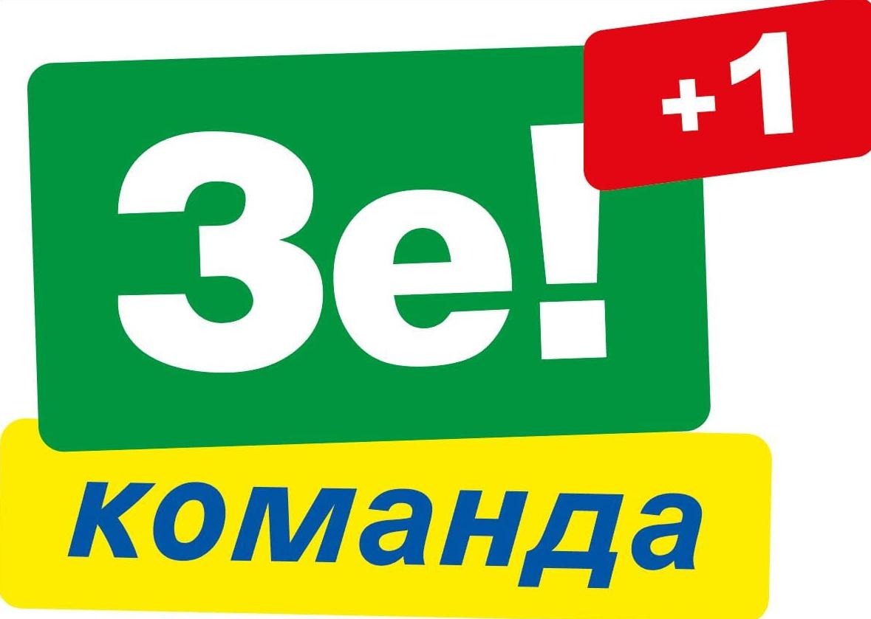 Ми починаємо всеукраїнський #язаЗе челендж.