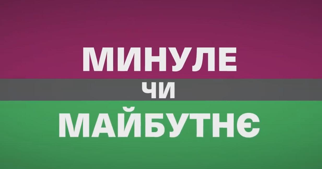 Дебати. Зеленський v.s. Порошенко