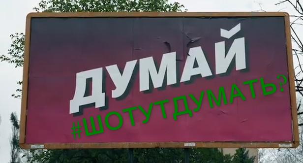 #ШОТУТДУМАТЬ Челлендж от Евгения Кошевого.