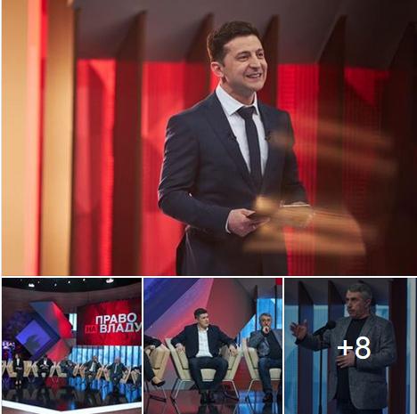 Володимир Зеленський представив свою команду.