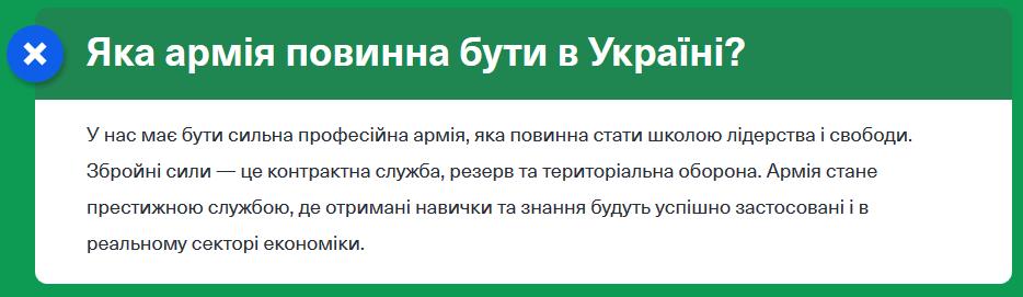 Війна на сході України й анексія Криму