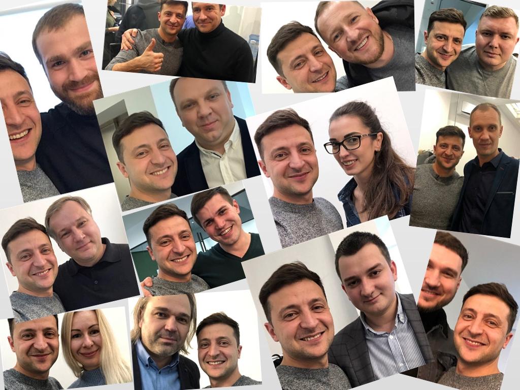 команда Владимира Зеленского